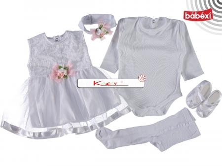 3cb8ea78410 Бебешки комплект за новородено - Детски Дрехи Джиджи